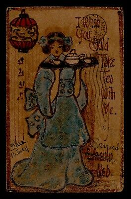 Dr Who 1907 Bennet Ne Woman With Tea Leather Postcard C57456