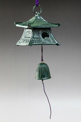Japanese Traditional Wind Chime FURIN NANBU TEKKI Cast Iron TOHRO Lantern #20022