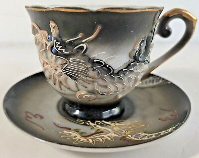 Vintage Japanese Black, White & Blue Dragon Tea Cup SD