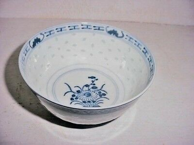 Antique Chinese Blue & White Porcelain Bowl Rice Ware With Markings On Base