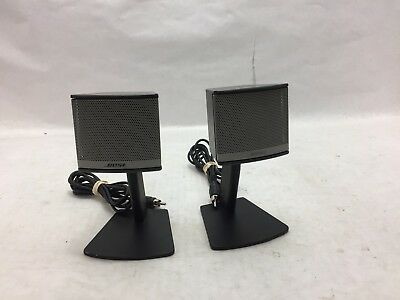 Bose Companion 3 Series II Computer Speakers (ONLY) (i-4-11)