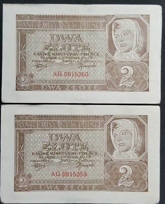 POLAND LOT 2 x 2 ZLOTY BANKNOTES 1941 CONSECUTIVE SERIAL NUMBER UNC RARE