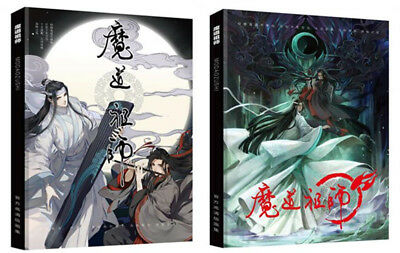 ANIME CHINESE ANCIENT Painting Collection Mo Dao Zu Shi Drawing Book Set New