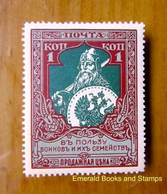 EBS RUSSIA Россия 1914 Ilya Muromets War Stamp Women's Patriotic Fund MNH**