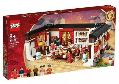 In Hand Lego 80101 Chinese New Year Eve Family Dinner 2019 Asia Exclusive 616Pcs