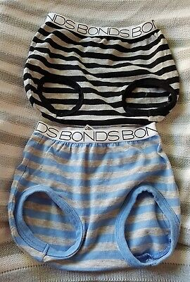 Bonds baby black / blue stripes nappy cover size 1