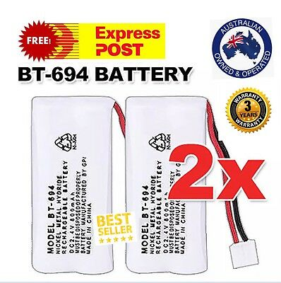 OZ J Cordless Phone Battery x2 For Uniden BT-694 BT-694S 2.4V 800MAH Ni-MH
