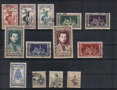 Cambodia Early used collection