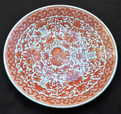 19Th Century Antique Chinese Porcelain Plate Iron Red Lotus Scroll Qianlong Bowl