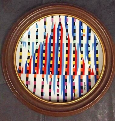 Yaacov Agam Jewish Star of David Plate Kinetic Art Limited Edition