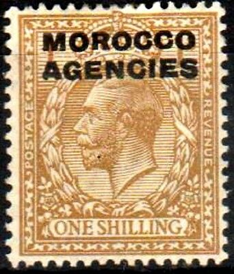 Morocco Agencies:KGV:1925:British Currency,1/-, Bistre-brown.Mint.
