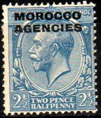 Morocco Agencies:KGV:1925:British Currency,2 1/2d,Blue.Mint.