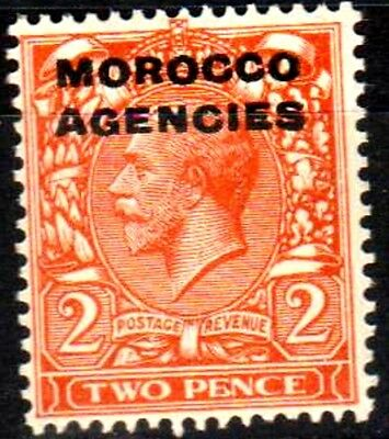 Morocco Agencies:KGV:1925:British Currency,2d,Orange.Mint.