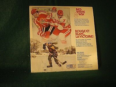 RCA 45 Red White Dedicated to Hockey players Win 1977 General Motors Canada