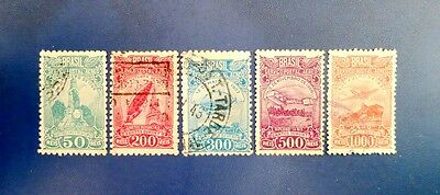 Brazil 1929 airmail stamps, used set