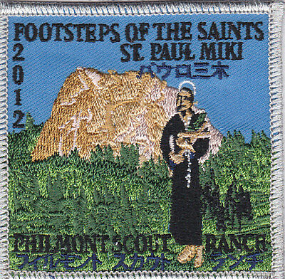2012 St Paul Miki Japanese Presentation at Philmont Scout Ranch patch