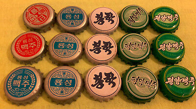 15 beer crown caps from North Korea - different!!!!