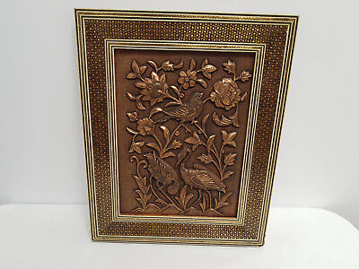 Persian Repousse Copper  Marquetry Khatam Frame
