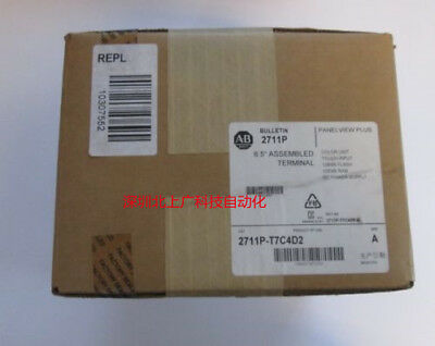 Allen Bradley 2711P-T7C4D2 2711Pt7C4D2 New In Box 1Pcs