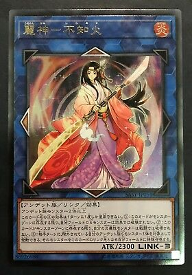 Yu-Gi-Oh! Japanese Shiranui Splendidsaga SAST-JP054 Ultimate Rare MINT