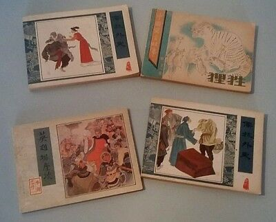 Lot de 4 albums petits formats Chinois Chinese comics books