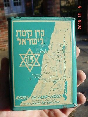 Vtg Jewish National Fund Collection Tin Coin Bank Redeem Land of Israel Judaica