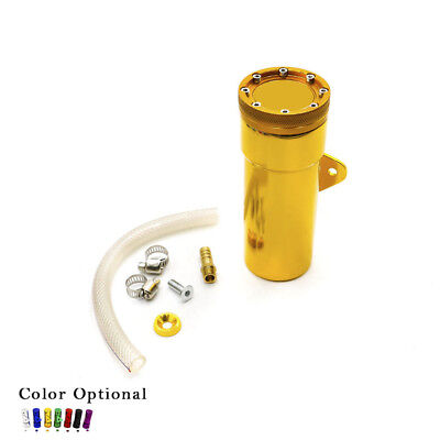 Gold Motorcycle Oil Catch Tank Aluminum Coolant Reservoir Catch Fuel Can Tank