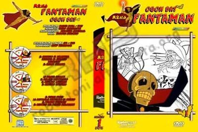 Fantaman Serie Completa Originale In Dvd