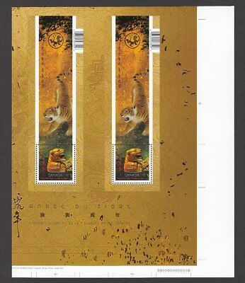 TIGER = New Year S/S PAIR from UnCut Sheet #2349ii MNH pos.11 & 12 Canada 2010