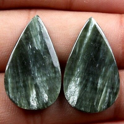 Amazing 25 Cts Natural SERAPHINITE Flat 22x16 mm Cabochon Gemstone Pear s-18561