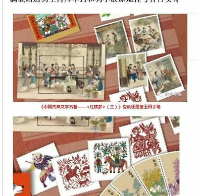 China 2018 year full year 34 set stamps+ 5 sheetlet