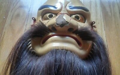 Kishin O-beshimi Tengu goblin demon Noh mask rare and signed