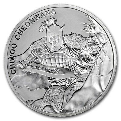 2018 South Korea Chiwoo Cheonwang Series 2 oz .999 SilverLimited Incuse BU Coin