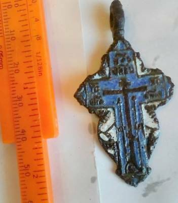 it is a lot of ancient orthodox Russian crosses