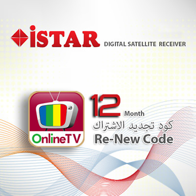 Istar Korea ONE YEAR Renew CODE for ALL Models-12 Months ONLINE TV  كود التجديد