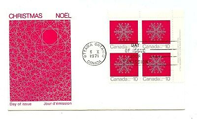 Canada FDC Plate Block #556 Christmas Snowflakes 1971 UR PL1 H269
