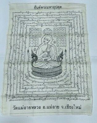 Pha Yant cloth Phra Upakut Lucky Thai Buddha Amulet Good for business Talisman