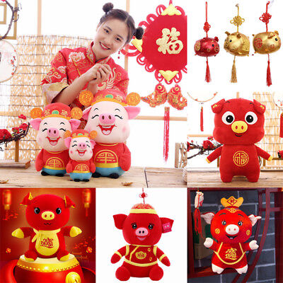 2019 New Year Chinese Zodiac Wealth Lucky Pig Doll Plush Stuffed Toy Lots Style