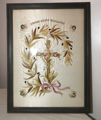 antique 19th century religious crucifix cross silk embroidery needlepoint art