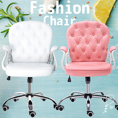 Fashion Office Chair Ergonomic Computer Desk Chair Pc Swivel Lift Chair Simple