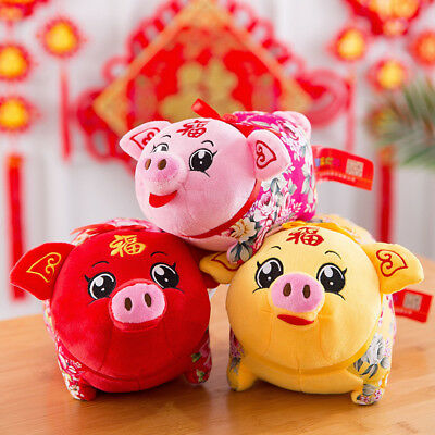 Chinese Zodiac 2019 Pig Year Tang Costume Mascot Pig Plush Toy Gold Lucky Doll