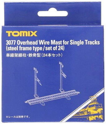Tomix N Scale Overhead Wire Mast for Single Tracks 24 pcs 3077 Tomytec Japan New
