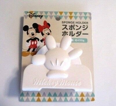 DISNEY MICKEY MOUSE SPONGE HOLDER Kitchen item New From Japan #2