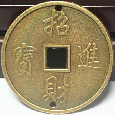 Auspicious Chinese Feng Shui Coin Lucky Chinese Fortune Coin I Ching Metal LE^