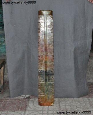 "28""Huge Chinese Liangzhu culture Old Jade Carved Beast Pattern Jade Cong Yu Cong"
