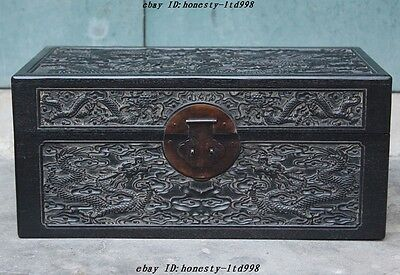 Collect Old China Black rosewood Wood Carved Dragon Palace Treasure Box containe