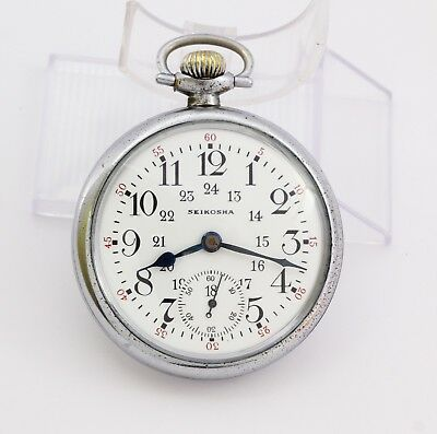 1930's RARE SEIKOSHA Seiko Railway Japanese pocket watch, Type 19. Collectible