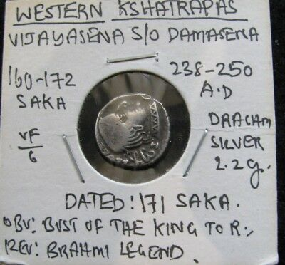 Spectacular silver coin from India... see photos