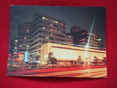 Vintage Postcard - Hotel New Japan (Night)