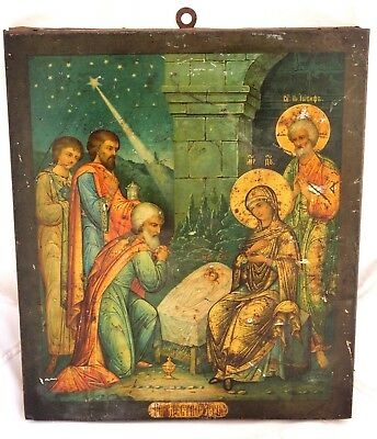 Antique Russian Christian Orthodox Lithography Icon Birth Of Jesus Christ